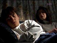 Japonská rodina incest sex